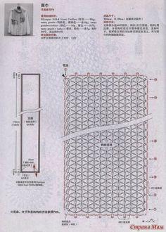 4.jpg (500×701)h
