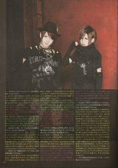 Tatsuya & Shoya Movie Posters, Movies, Films, Film, Movie, Movie Quotes, Film Posters, Billboard