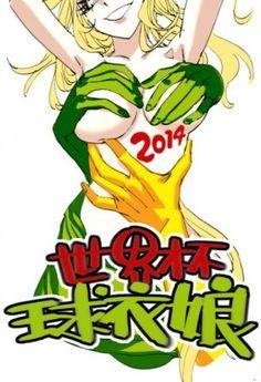 el mundial Brasil 2014 estilo manga  El fútbol ha cautivado al mundo y los medios masivos, incluyendo, por supuesto, a nuestras amadas redes...