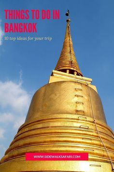 Travel Thailand with a city break in Bangkok. Learn about things to do in Southeast Asia on a trip to Bangkok. #Bangkok #Thailand #SoutheastAsia Bangkok Itinerary 4 Days, Thailand Destinations, Travel Destinations, Thailand Shopping, Thailand Travel, Cambodia Travel, Travel Tours, Asia Travel, City Break