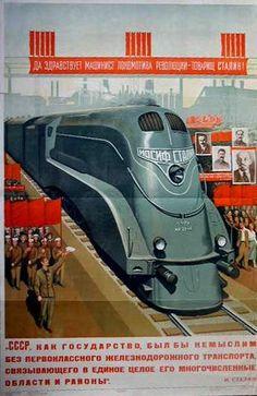 Soviet Art, Soviet Union, Back In The Ussr, Archaeology, Sci Fi, Poster, Train, Adidas, History