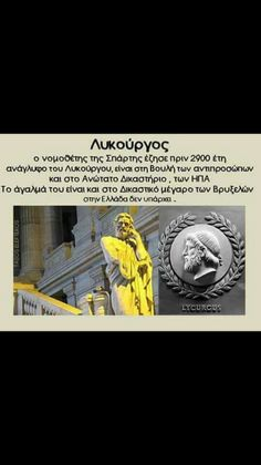 Greek History, Alexander The Great, Greece, Greece Country