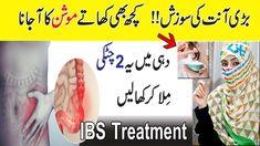 Health Remedies, Home Remedies, Treating Ibs, Chapati Recipes, Hair Shears, Irritable Bowel Syndrome, Khalid