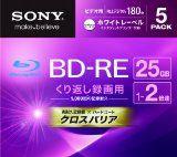 Blank BDRE Discs   #Blank BDRE Discs #buy #buy Blank BDRE Discs #buy Blank BDRE Discs online #compare #compare Blank BDRE Discs #compare Blank BDRE Discs prices #compare prices #prices #save money