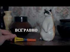 «Секунда» - «Енот», BBDO. Чернушная реклама