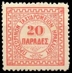 Forged Stamps of Crete - English Administration