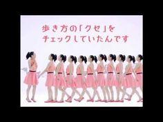 【浅田真央さん】トレインチャンネル オムロン歩行姿勢計HJA-600T