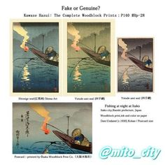 Fake or Genuine? , Kawase Hasui(川瀬巴水), Fishing at night at Itako , Woodblock print,ink and color on paper,Date:Undated [c.1930],Koban / Postcard size:P140 Hp-28,<--- Itako city,Ibaraki prefecture, Japan --->, #hasui #川瀬巴水 #itako #潮来 #fishing #四手網