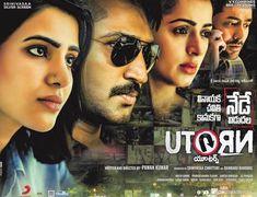 telugu latest hd movies download 2018