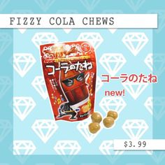"""An easy favorite for soda candy lovers. Appropriately called """"Cola no Tane"""" which means Cola Seed!"""