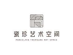 瓷珍艺术空间