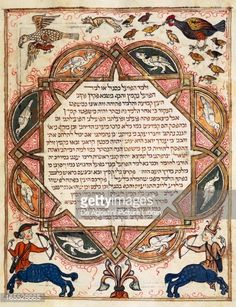Stock Illustration : Page from the Hebrew Bible, illuminated by Joseph Assarfati, manuscript by Cervera, 1299, Spain, 13th century