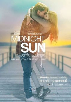 Trailers, TV spots, clips, featurette, images and posters for the teen romance MIDNIGHT SUN starring Bella Thorne and Patrick Schwarzenegger. Midnight Sun Full Movie, Midnight Sun Trailer, Streaming Movies, Hd Movies, Kino Box, Great Movies To Watch, Patrick Schwarzenegger, Super Movie, Tips