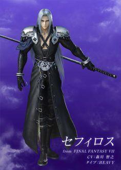 Dissidia Final Fantasy arcade: Sephiroth