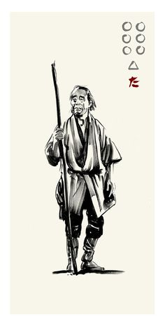 Akira Kurosawa's Seven Samurai - Yohei by Greg Ruth ✤ ||