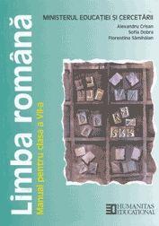 Manual pentru clasa a VII-a -- Humanitas Educational --Sofia Dobra, Florentina Samihaian, Alexandru Crisan Manual, Textbook