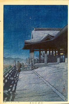 Kawase Hasui 川瀬巴水 - Kiyomizu Temple, Kyoto 1933