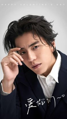 Asian Guys, Asian Men, Darren Wang, Chen, Drama, Handsome, Korean, Chinese, Celebs