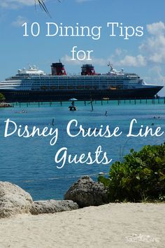 10 Disney Cruise Line Dining Tips - #5 is for parents with young children (infants, toddlers, preschoolers)