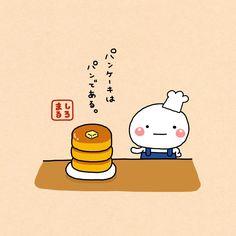 """いしいともこ/しろまる (●・-・●) ぴっぴ(๑- θ -๑)さんのツイート: """"あさはパン #はらぺこ日記… """""""