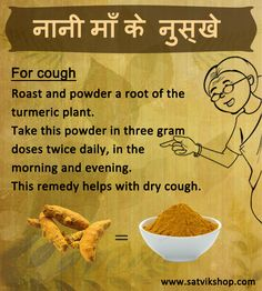simple home remedy for cough! Home Health Remedies, Holistic Remedies, Natural Health Remedies, Herbal Remedies, Natural Cures, Natural Healing, Cold And Cough Remedies, Home Remedy For Cough, Health Facts