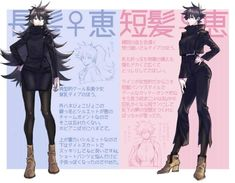 One Punch Anime, Naruto Sasuke Sakura, Gender Bender, Anime Kiss, Cute Anime Couples, One Punch Man, Manga Girl, Kawaii Anime, Fan Art