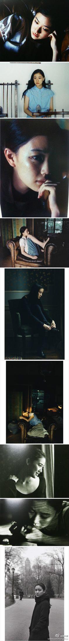 Yu Aoi. 苍井优 Documentary Photography, Film Photography, Rainbow Songs, Yu Aoi, Dark Bob, Beautiful Vietnam, Vietnam Girl, Photo Colour, Cute Woman