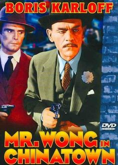 Mr. Wong Detective Complete Collection