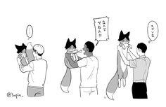Haikyuu Kageyama, Haikyuu Funny, Haikyuu Fanart, Haikyuu Anime, Hinata, Assassination Classroom Funny, Haikyuu Volleyball, Haikyuu Ships, My Hero Academia Manga