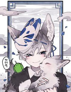Anime Neko, Manga Anime, Anime Art, Cute Anime Pics, Cute Anime Boy, Anime Boys, Cute Anime Character, Character Art, Arte Do Kawaii