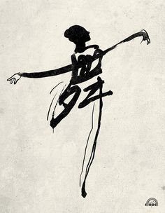 dance written in chinese calligraphy. The character for dance is 舞  When you look at it carefully, you can figure out how the drawing is closed to the original character...