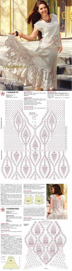 Топ и юбка крючком - Вязание крючком для женщин - Каталог файлов - Вязание для детей // Тамара Владимирова
