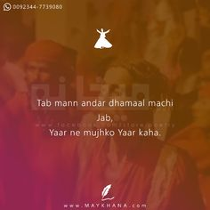May Khana, Shah Faisalabad, Punjab, Pakistan. Sufi Poetry, Love Poetry Urdu, My Poetry, Urdu Love Words, Great Words, Sufi Quotes, Qoutes, Connection Quotes, Love Message For Him
