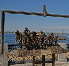 Скульптура на набережной в городе Самара, автор Николай Куклев.