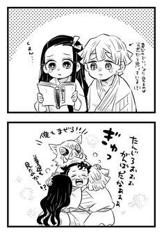 Chibi, Doujinshi, Illustration Art, Character Design, Kawaii, Animation, Manga, Comics, Drawings