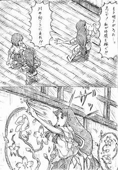 ひとみん (@joutaro195) さんの漫画 | 28作目 | ツイコミ(仮) Studio Ghibli Art, Spirited Away, Hayao Miyazaki, Manga, Storyboard, Pokemon, Cartoon, Drawings, Funny