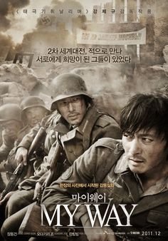 My Way (마이 웨이) #KOREAN MOVIE #한국 영화