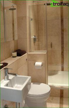 Beige Lille Badeværelse Design Ideas Baños, Decor Ideas, Small Bathrooms,  Small Baths,