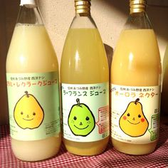 Your daily packaging smile : ) PD Japanese Packaging, Cool Packaging, Beverage Packaging, Bottle Packaging, Brand Packaging, Packaging Design, Bottle Design, Beverages, Branding
