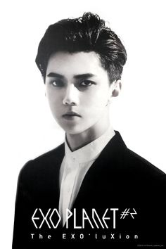 Sehun - 150302 Exoplanet #2 - The EXO'luXion in Seoul promotional poster Credit: 드림.