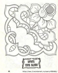 """Discover thousands of images about Clip: Patterns """"Richelieu"""" Advanced Embroidery, Sewing Machine Embroidery, Cutwork Embroidery, White Embroidery, Embroidery Stitches, Embroidery Patterns, Alphabet Drawing, Romanian Lace, Point Lace"""