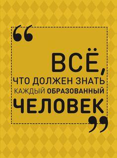 http://www.litres.ru/sbc/20287369_cover-pdf-kniga-pages-biblio-book-art-17216608.jpg
