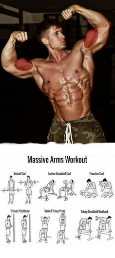 Combine this workout with the ultimate Bulking Stack to get Massive and Bulging Biceps, how to grow biceps, how to get massive arms, increase muscle mass, boost muscle growth Weight Training Workouts, Gym Workout Tips, Biceps Workout, Gym Training, Fun Workouts, Strength Training, Best Bicep Workout, Arm Workout Men, Workout Diet