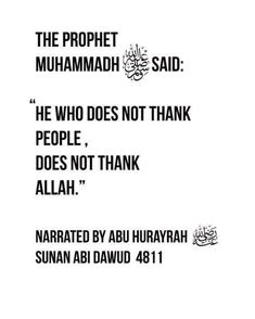 As salaamu alaikum good morning Alhamdulilah I would like to thank everyone who sincerely made dua for me and continue to do so. I love you… Alhamdulillah, Hadith, Religious Quotes, Islamic Quotes, Islamic Teachings, Morning Prayers, Prophet Muhammad, Love You, My Love