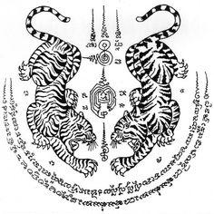 Muay Thai Tattoo symbols and meanings Tigres jumeaux Sak Yant [tatouage de yantra] tatouage Muay Thai Simbolos Tattoo, Yantra Tattoo, Sak Yant Tattoo, Body Art Tattoos, Small Tattoos, Sleeve Tattoos, Mandala Tattoo, Tribal Tattoos, Tattoo Sleeves