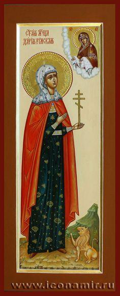 Мерная икона- Святая Дарья Римская