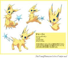 Ori Eevee Electric