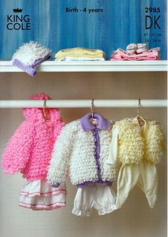 King Cole 2985 Knitting Pattern Baby Child loopy cardigan or coat  30-42 inched (76-107 cm)  DK new by Bobbinswool on Etsy