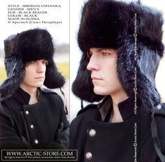 100% full fur ushanka is a transformer hat with ear-flaps. This model is for serious people who have become accustomed to investing in high quality items designed to last for many years. Buy this hat once and it will last a lifetime. The beaver fears neither moisture nor frost, it doesn't shed at all. Why not add a full fur beaver ushanka to your winter wardrobe?