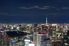 Tokyo ranked as most livable city in the world in annual survey